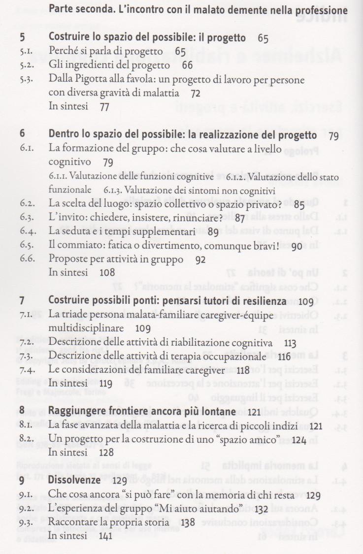 lq2111